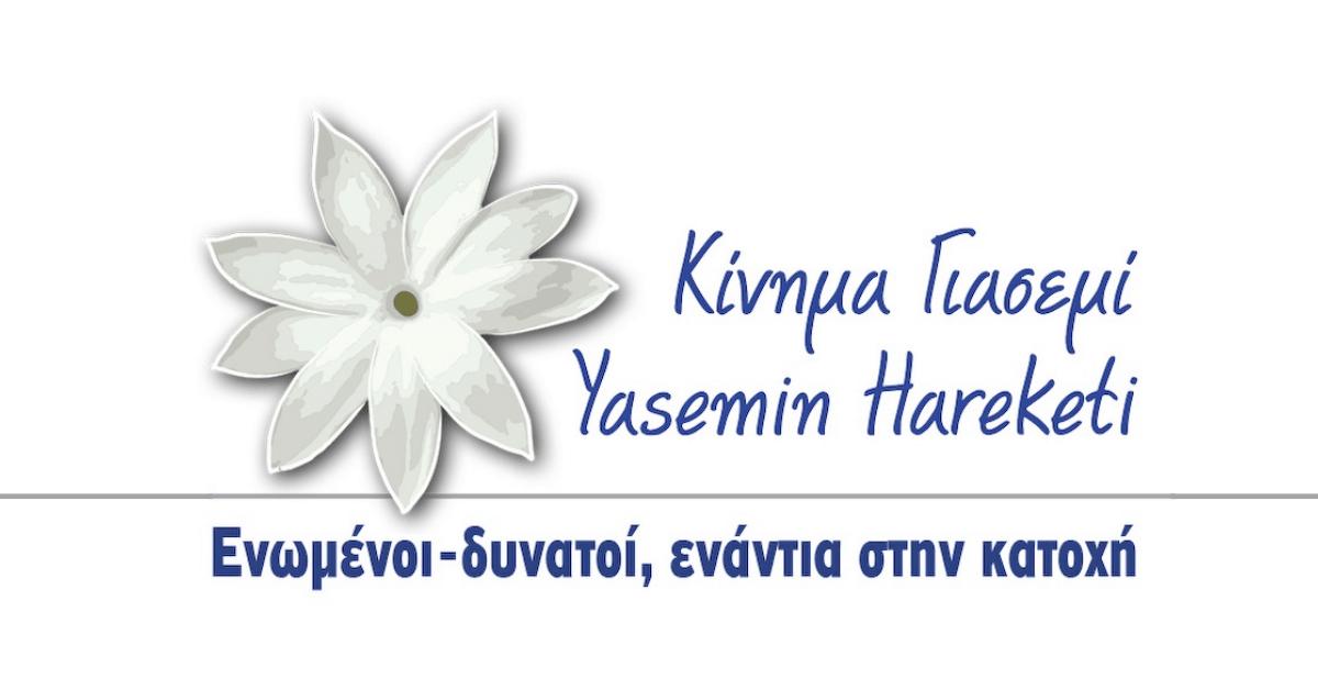 Κίνημα Γιασεμί